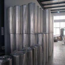 勝城鋁箔氣墊膜,荊州鋁箔氣泡膜規格齊全圖片