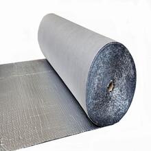 勝城納米氣囊反射層,遼陽鋁箔氣泡膜規格齊全圖片
