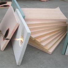 遼陽不掉粉酚醛保溫板A級防火阻燃酚醛板貨源充沛圖片