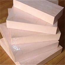 重慶防水隔音保溫酚醛板不掉粉酚醛保溫板價格便宜圖片