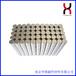 钕铁硼磁铁多规格圆形磁铁磁片