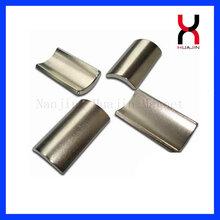 高性能电机磁瓦伺服磁铁钕铁硼强磁钢