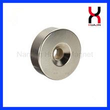 南京磁铁厂家供用沉孔磁铁圆形沉头孔强磁