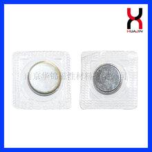 钕铁硼PVC防水环保磁铁扣服装吸铁石价格