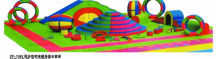 幼儿园益智教具儿童益智玩具价格山东幼儿教具大全