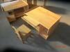 幼儿园儿童家具幼儿园儿童课桌椅木制儿童座椅价格