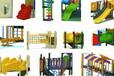 組合滑梯配件大全幼兒園滑梯配件專賣游樂滑梯配件