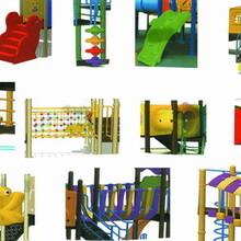 组合滑梯配件大全幼儿园滑梯配件专卖游乐滑梯配件