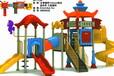 幼儿园滑梯厂家幼儿园滑梯专卖组合滑梯厂家山东儿童滑梯厂
