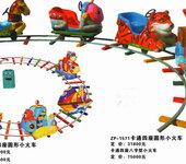 幼儿园儿童玩具,益智儿童玩具专卖,幼儿园配套玩具