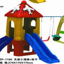 幼儿园玩具大全,组合滑梯配件,游乐滑梯淘气堡配件