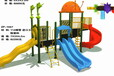 幼兒園玩具配件,組合滑梯配件,幼兒園玩具大全