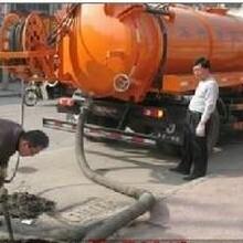 仙林化粪池清理大学城污水池清淤服务哪里找?