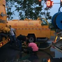 南京市玄武区管道疏通高压清洗油污下水道彻底解决