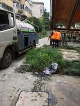 锁金村管道清洗雨污分流管道清淤化粪池清理200-1200管道清洗检测