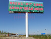 金寨高速广告牌高炮广告塔制作