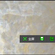 杭州绍兴专业施工马来漆机理漆厂家图片