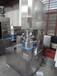 SXJ-2L实验室小型高粘稠物料双行星搅拌机