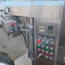 厂家直供ZJR-5L试验用高剪切真空型实验室乳化机图片