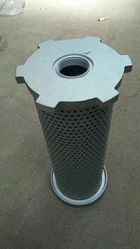 汽轮机滤芯