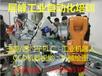 平阳工业机器人培训,苍南视觉系统培训,层峰工业自动化