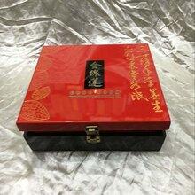 平阳茶叶木盒平阳茶叶木盒厂家平阳茶叶木盒平阳茶叶木盒图片