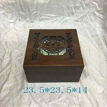 木盒厂家制作-木盒包装厂家-浙江木盒加工厂-浙江木盒厂家图片