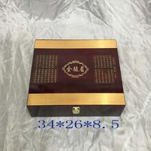虫草包装盒-干果木盒包装-木盒生产厂家-浙江木盒加工厂家图片