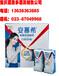 重庆安慕希酸奶批发/团购/厂家/价格/配送电话