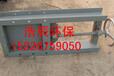 耐磨钢板焊接手动插板门电动插板阀气动平板闸阀-方口300300