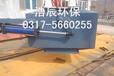 DSZ-80A电液动弧形阀气动扇形阀手动棒条阀-量身定做