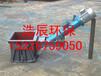500500电液动推杆腭式阀电动推杆扇形阀气动弧形阀使用原理区别