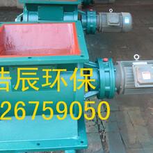 YCD-H200星形卸料器电动旋转阀电动分格轮-技术参数