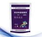 南宁防水品牌青龙牌屋面彩色防水胶(耐候装饰型)价格