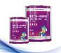 贵港建筑防水涂料青龙牌二合一水池专用(防水、装饰一体化)优惠促销
