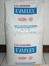 北辰EVA塑膠原料-eva原料-熱熔膠EVA,擠塑EVA