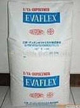 銅陵EVA塑膠原料-eva原料-熱熔膠EVA,注塑EVA