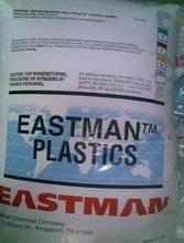 上海EVA塑膠原料-eva原料-熱熔膠EVA