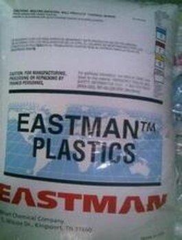 寧河EVA塑膠原料-eva原料-熱熔膠EVA,擠塑EVA