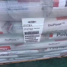 嘉興POM塑膠原料,賽鋼料
