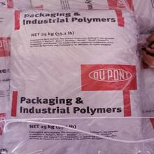 美國杜邦賽鋼料,德陽美國杜邦POM塑膠原料