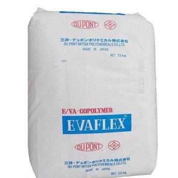 景德鎮EVA塑膠原料-eva原料-熱熔膠EVA,注塑EVA