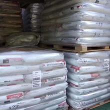 美國杜邦賽鋼料,陜西安康美國杜邦POM塑膠原料