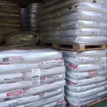 遼寧阜新美國杜邦POM塑膠原料,賽鋼料