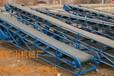 皮带输送机配件皮带输送线滚筒输送机链板输送机矿用机械