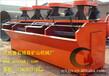 充气式浮选机厂家直销供应浮选机XFDII浮选机实验室浮选机