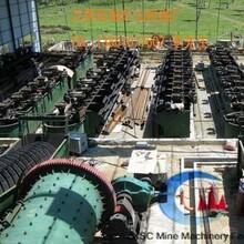 浮选机叶轮盖板浮选机槽实验室浮选机小浮选机图片