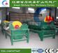 广西南宁金矿磁选设备HYF-2475磁选机价格矿用磁选机设备