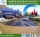 江西九江锆英砂除铁设备HYF-3860磁选机应用好出矿率高设备