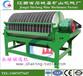 江西石城厂家铅矿磁选设备3PC-600磁选机类别选矿磁选机设备